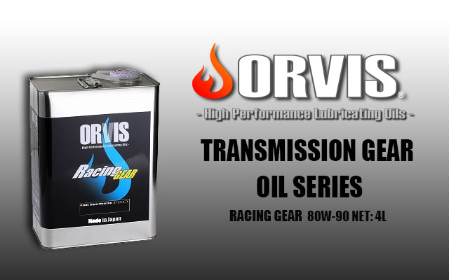 【TRANSMISSION GEAR OIL SERIES-RACING GEAR】エンジンオイル(80W-90)1缶4L