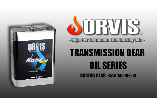 【TRANSMISSION GEAR OIL SERIES-RACING GEAR】エンジンオイル(85W-140)1缶4L