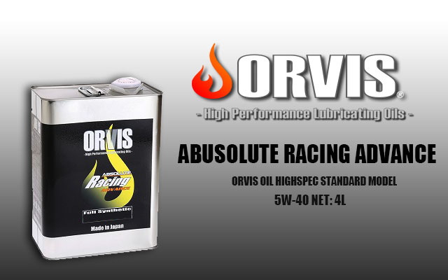 【ABUSOLUTE RACING ADVANCE】エンジンオイル(5W-40)1缶4L