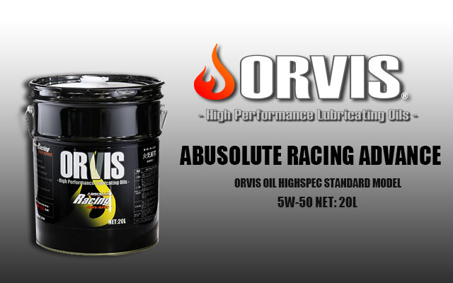 【ABUSOLUTE RACING ADVANCE】エンジンオイル(5W-50)1缶20L