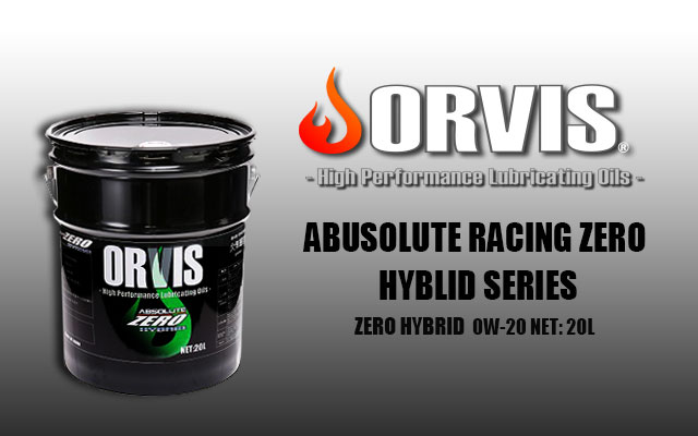 【ABUSOLUTE RACING ZERO HYBLID SERIES-ZERO HYBRID】エンジンオイル(0W-20)1缶20L ハイブリット用
