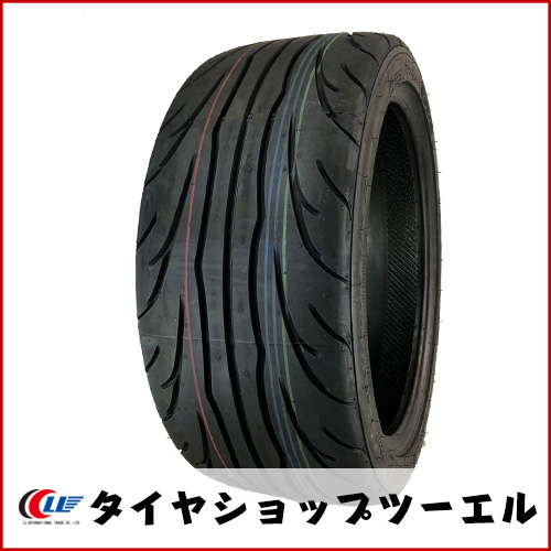【新品 ナンカン】 NS-2R(TREAD120) 195/55ZR15 195/55R15 89W XL