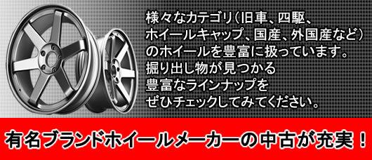 新品輸入タイヤが安い